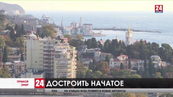 Госдума приняла закон, продлевающий особенности градостроительной деятельности в Крыму