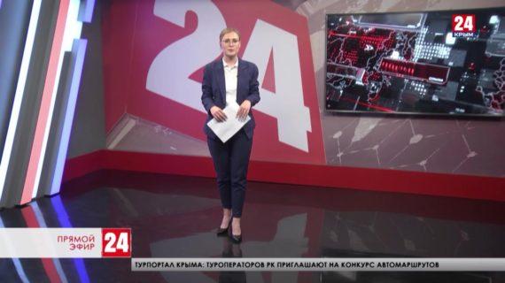 Новости Евпатории. Выпуск от 10.06.21