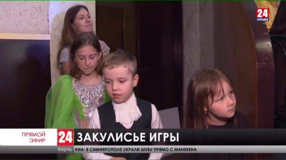 В Керчи проходит Всероссийский фестиваль «Театральные сезоны Крыма»