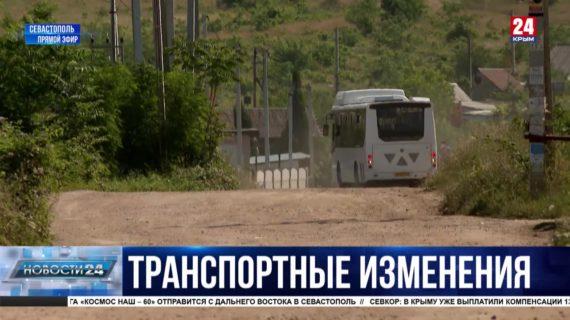 Десятки людей на остановках и новые схемы движения: почему севастопольцы застряли в отдаленных микрорайонах?
