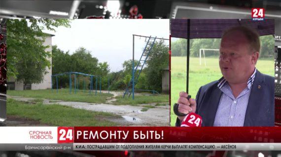 Жители села Скалистое попросили у чиновников обустроить школьный стадион