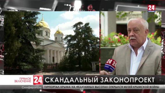 Политики обсуждают скандальный законопроект президента Украины