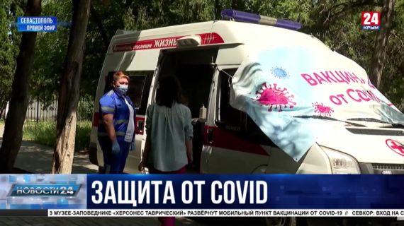Новости Севастополя. Выпуск от 16.06.21