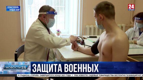 В Севастополе вырос спрос на вакцину от COVID-19. Выездные бригады работают в воинских частях