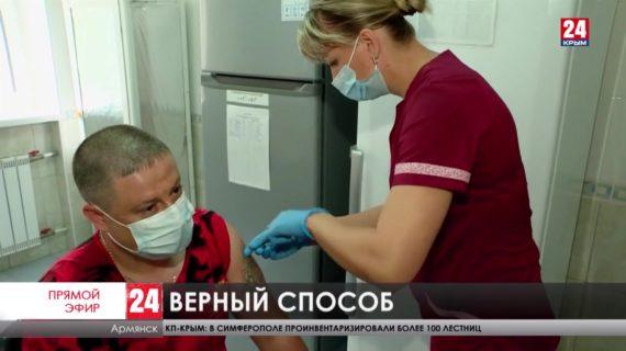 Прививочная кампания на севере Крыма набирает обороты