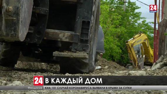 На каком этапе строительство водопровода и канализации в Феодосии и когда села Первомайского района обеспечат питьевой водой?