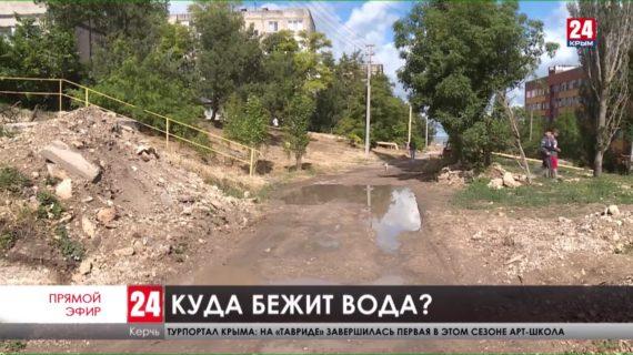 В Керчи на улице Олега Кошевого возобновят строительство водопровода