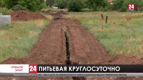Когда жителям сёл Первомайского района отремонтируют водопровод?