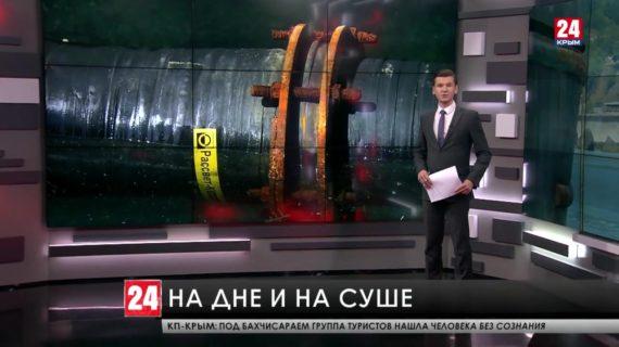 На дне и на суше. Как решают водные проблемы крымских городов?