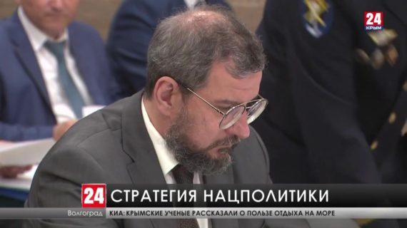В Волгограде завершился семинар по реализации Стратегии государственной национальной политики России до 2025 года