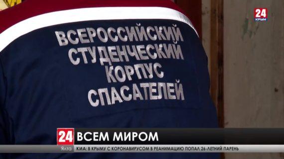 Тысячи добровольцев со всей страны пришли на помощь Крыму