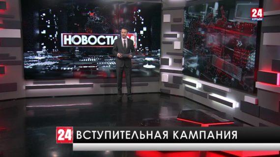 В севастопольской Академии хореографии началась вступительная кампания