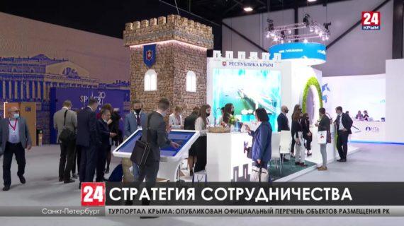 Какие соглашения подписала крымская делегация в Санкт-Петербурге?