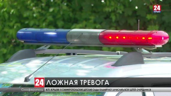 Сотрудники полиции задержали женщину, сообщившую о минировании  Республиканской детской клинической больницы