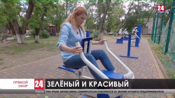 В Керчи приведут в порядок «Казённый парк»