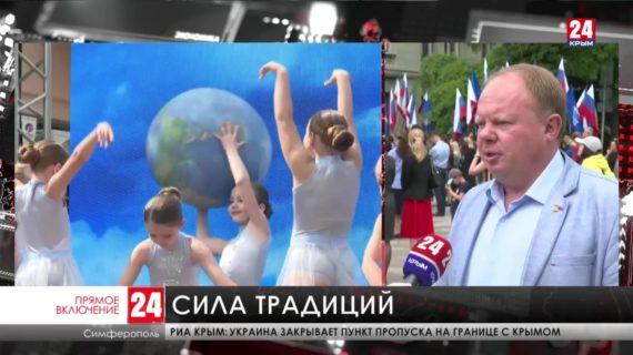 В Крыму стартовал международный фестиваль «Великое русское слово»