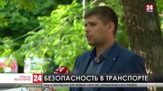 В Крыму ухудшается эпидемиологическая обстановка