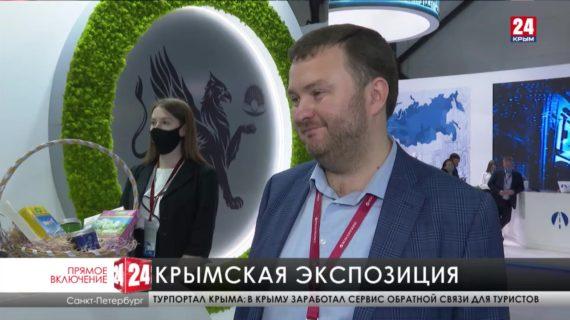Каковы цели крымской делегации на Петербургском экономическом форуме?