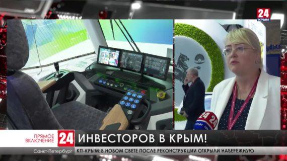 Какие соглашения планирует заключить крымское правительство в рамках Петербургского экономического форума?