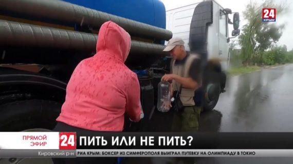 Новости восточного Крыма. Выпуск от 08.06.21