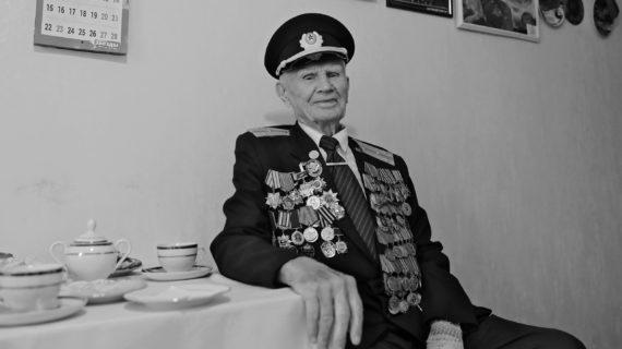 Ушёл из жизни ветеран ВОВ Иван Иванович Робак