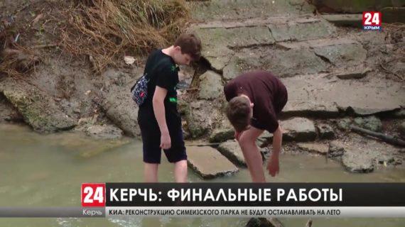 Как убирают Керчь после наводнения?