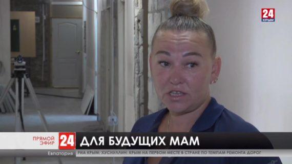 Новости Евпатории. Выпуск от 30.07.21