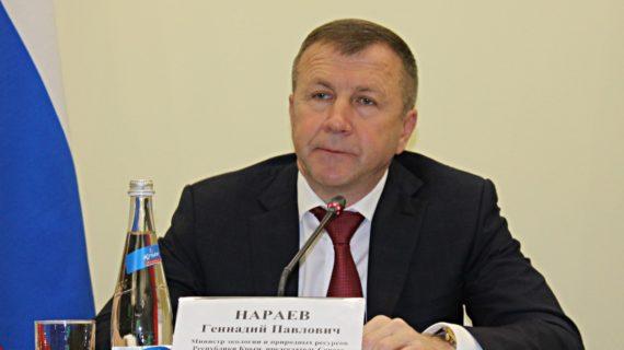 Госсовет Крыма согласовал отставку Геннадия Нараева