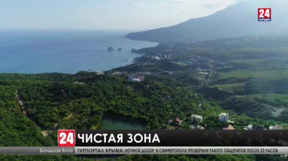 Полная дезинфекция. Спецподразделения Черноморского флота начали санитарную обработку «Артека»