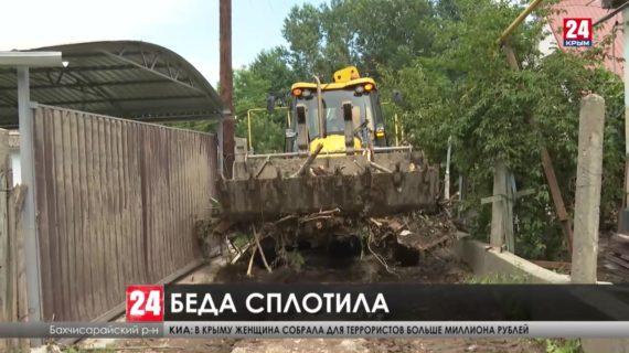 Всем миром. Бахчисарайский район принимает помощь от неравнодушных крымчан