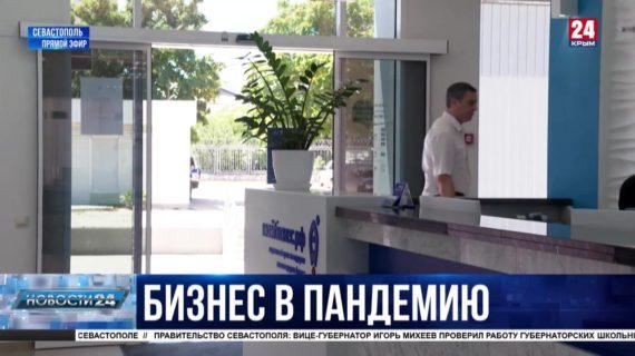 Сто предпринимателей начали работать с господдержкой в Севастополе во время пандемии