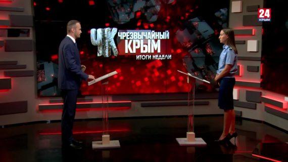 #Чрезвычайный Крым №726 Итоги недели