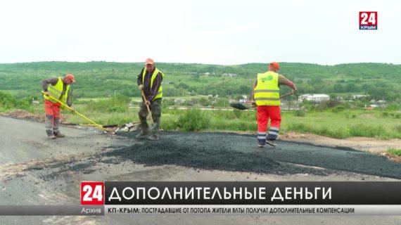 В Крым на строительство и реконструкцию дорог дополнительно направят больше 8 миллиардов рублей