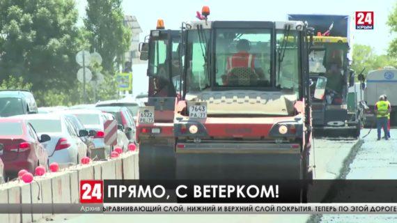 Дорога Симферополь-Евпатория-Мирный станет одной из главных транспортных магистралей Республики