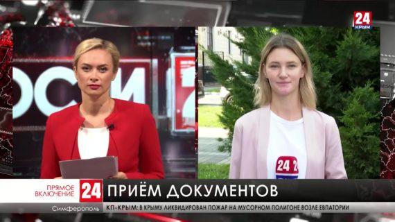 В Крыму продолжается регистрация кандидатов на предстоящие выборы  Госдуму