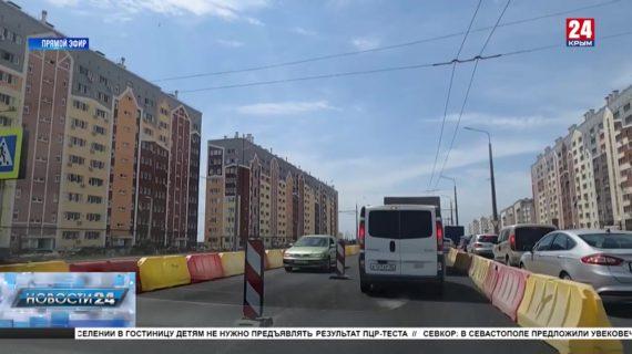 Как идёт ремонт Камышового шоссе и что изменят в проекте?