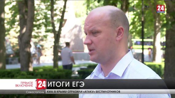 В Севастополе подвели итоги ЕГЭ