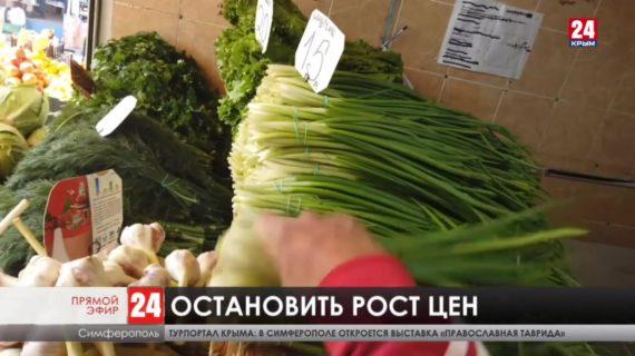 Новости Евпатории. Выпуск от 26.07.21