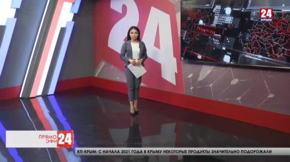 Новости Евпатории. Выпуск от 27.07.21
