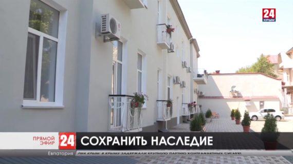 Новости Евпатории. Выпуск от 29.07.21