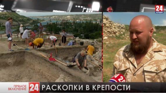 В Севастополе идут археологические раскопки в крепости Каламита