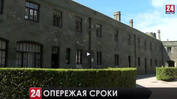 В Алупке продолжается реставрация Воронцовского дворца