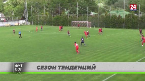 Футбол Live. Выпуск от 05.07.21