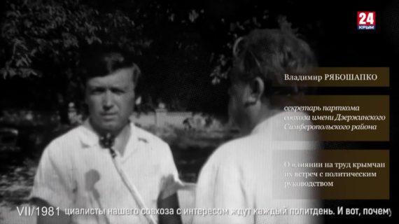 Голос эпохи. Выпуск № 162. Владимир Рябошапко