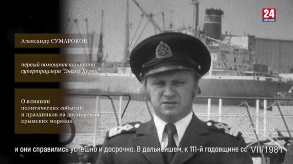 Голос эпохи. Выпуск № 163. Александр Сумароков