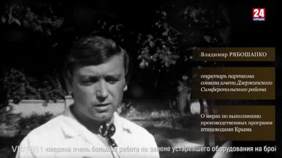 Голос эпохи. Выпуск № 164. Владимир Рябошапко