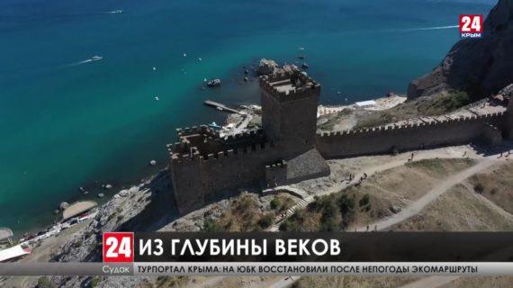 В Генуэзской крепости работает школа молодых археологов. Что удалось раскопать из глубины веков?