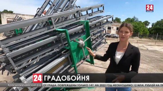 Как побороть одного из главных врагов крымского урожая – град?