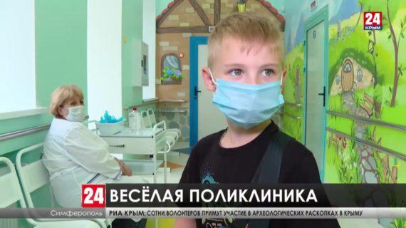 На ремонт в Симферопольской поликлинике № 3 потратили больше 37 миллионов рублей