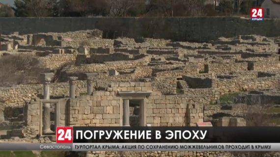Погружение в эпоху: в Севастополе начали проводить костюмированные экскурсии